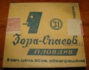 Кутия цигари Зора-Спасов
