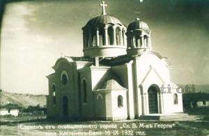 Освещаване църквата в Костенец 1932 година