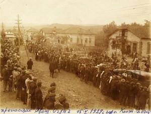 Снимка от 1929 г.