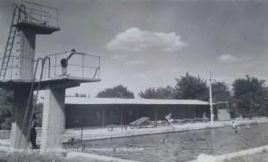 Долна баня 50 те години