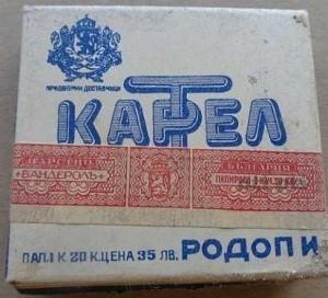 Цигарена кутия Картел