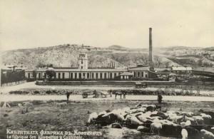 кибритна фабрика