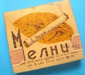 Цигарена кутия мелник 1943г.