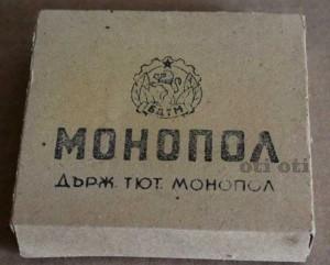 Цигари монопол