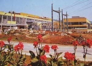 Под станцията на книжна фабрика през социализма