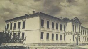 Прогимназия Долна баня 1940г.