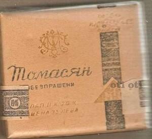 Цигари от царско време бандерол Томасян