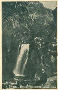 Водопад 1929г.