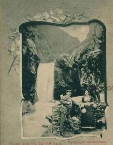 Стара картичка от началото на века