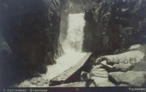 Водопада 1938 година