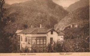 Курорт Костенец вила Зашев