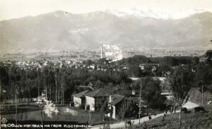 Общ изглед на гара Костенец