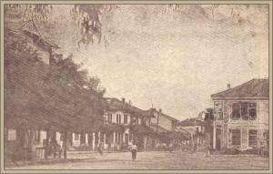 Площадът на Долна баня в началото на 20 ти век.