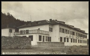 Хотел ресторант Еделвайс Костенец 1928 г.