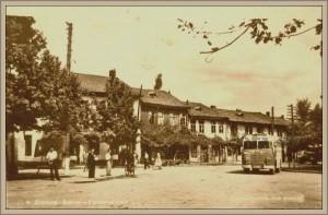 Центъра на град Долна баня от 1963 година.