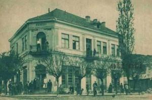 Белово 1930 година