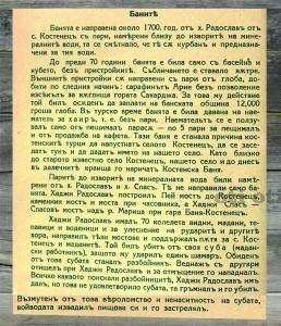 Историята е публикувана през 1937г.