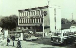 Костенец пощата 70 те години.