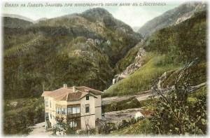 Село костенец