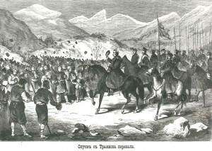 Преминаването на руските войски през прохода Траянови врата.БАН Научен Архив  Руско-Турската Освободителна война 1877-1878 г.