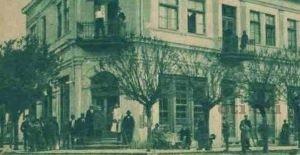 Стари снимки на гр.Белово