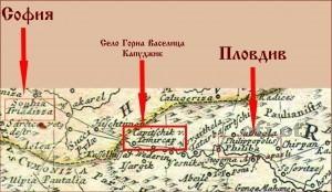 Стара карта от 1792 г. на която е отбелязано село горна Василица под старото му име Капуджик.