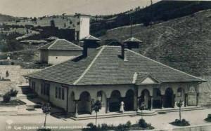 Държавна радиоактивна баня Солу дервент