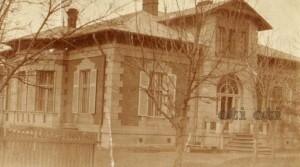 остенец баня 1922 година