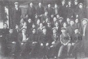Младежка кооперативна група 15.01.1939 година