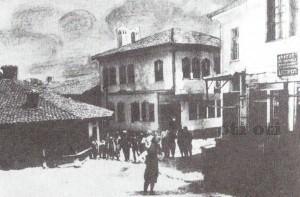 Площадът село Костенец 1918 г