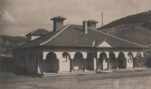 Солу дервент новата баня 1936 г.