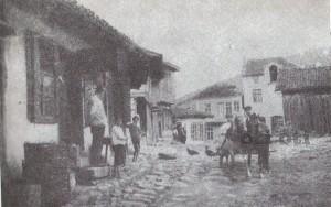 Част от чаршията село Костенец 1917 г