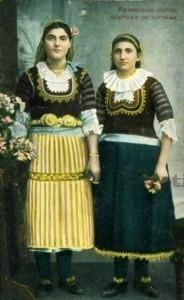 Ихтимански носии