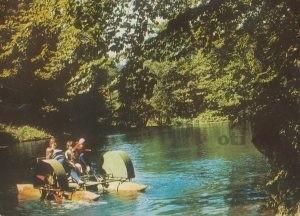 Езерото летовище Георги Димитров