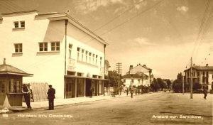 Изглед от Самоков 1940 година