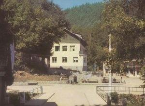 Курорта Георги димитров през 70 те години