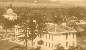 Самоков училище св.св. Кирил и Методи 1926 година
