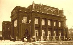 Самоков читалището 1912 година