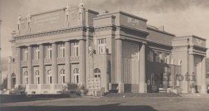 Самоков читалището 1930 година