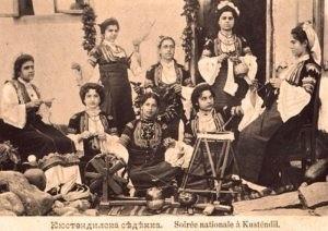 Седянката е стар български обичай, ритуал, практикуван в миналото най-вече по селата.