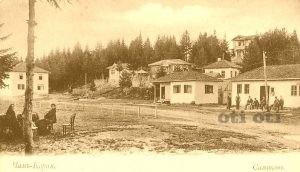 Чамкория Самоков 1900 година