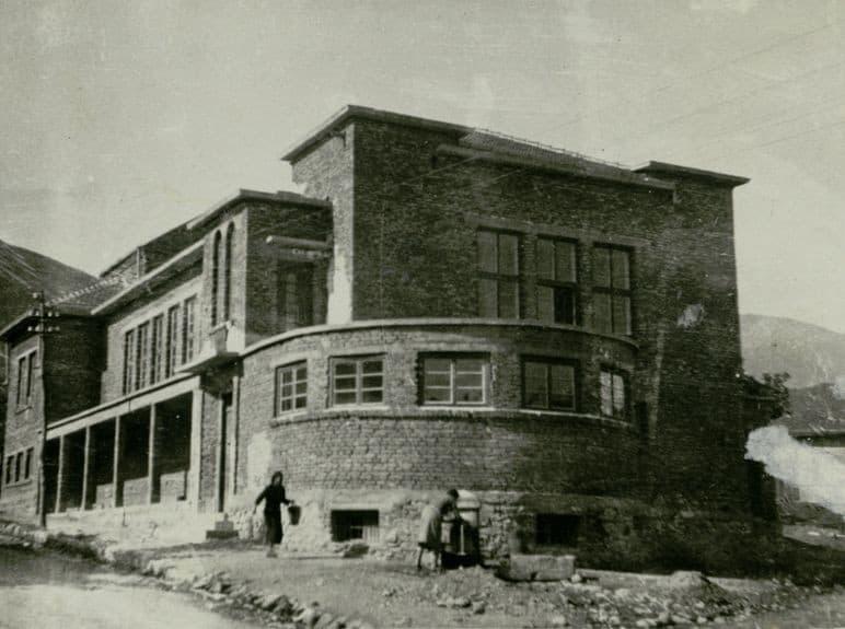 Читалището в с Костенец 1938 г.