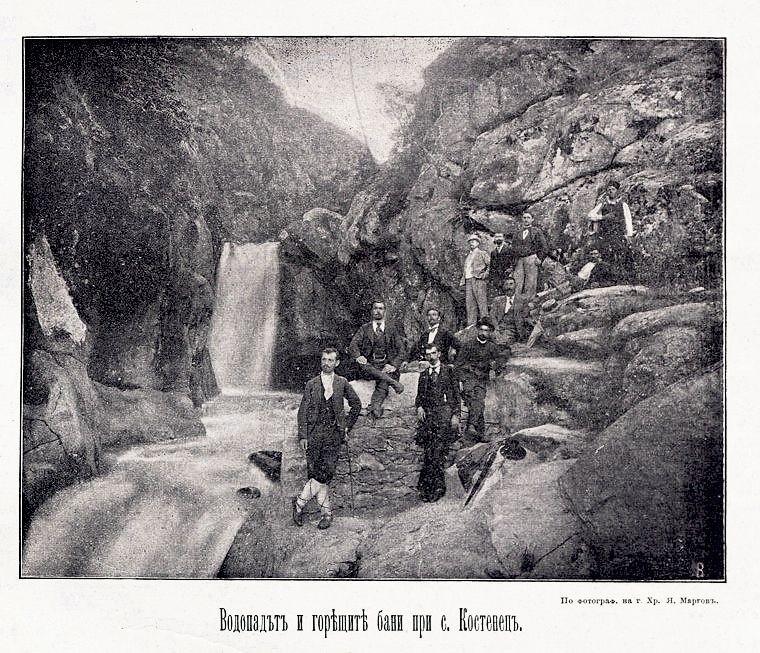Водопада при вили Костенец 1898 г.