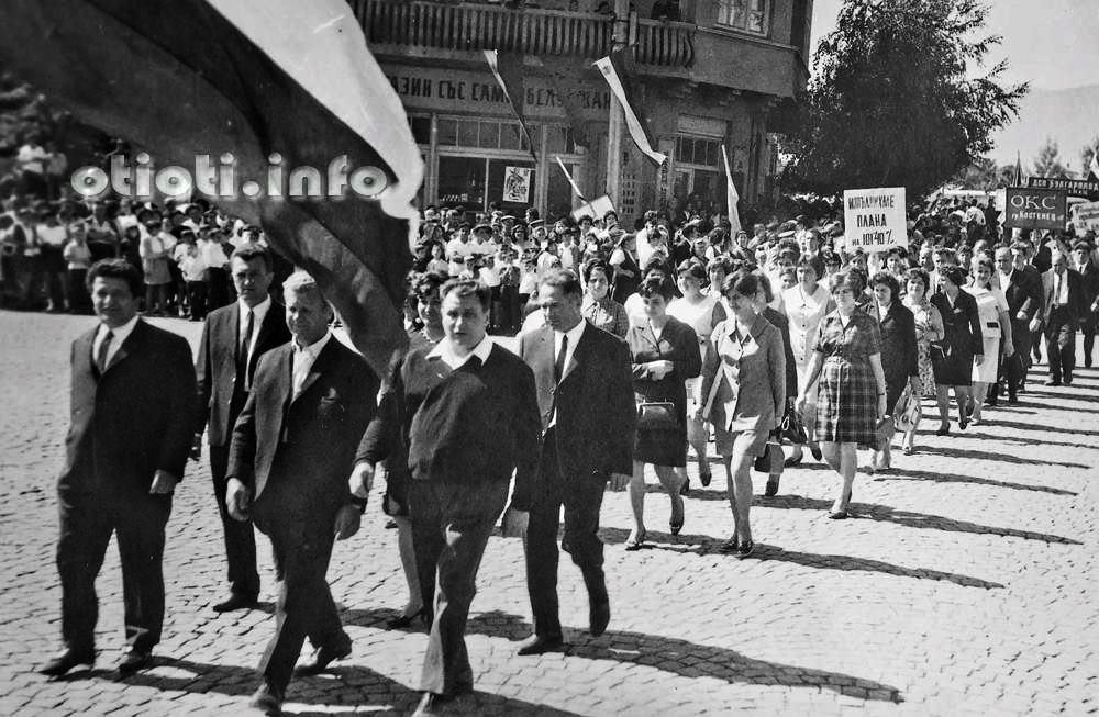 Манифестация на площада в град Костенец.