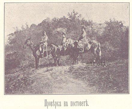 kavaleristi-ba