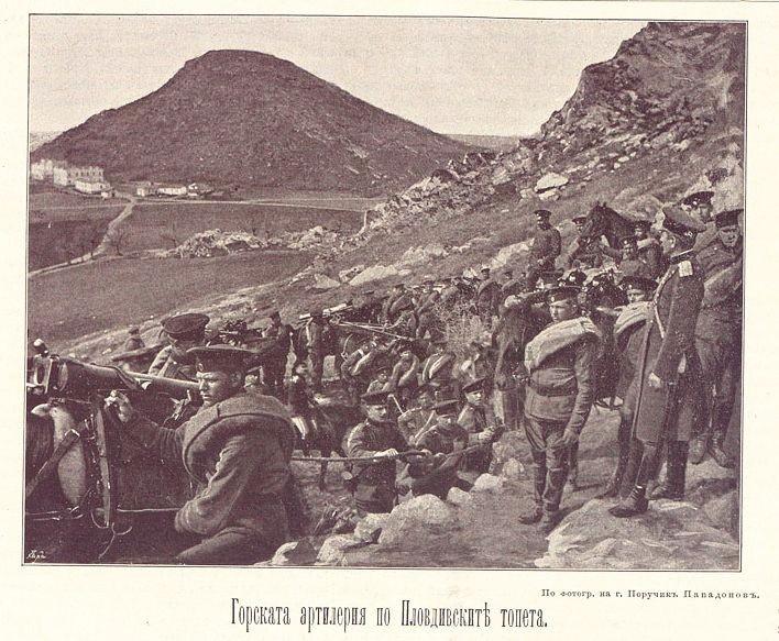 bulgarska-armia