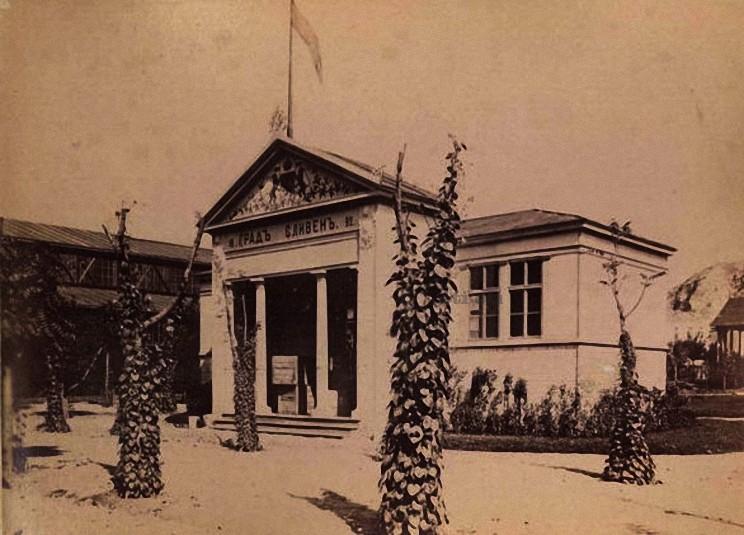 pavilion-grad-sliven