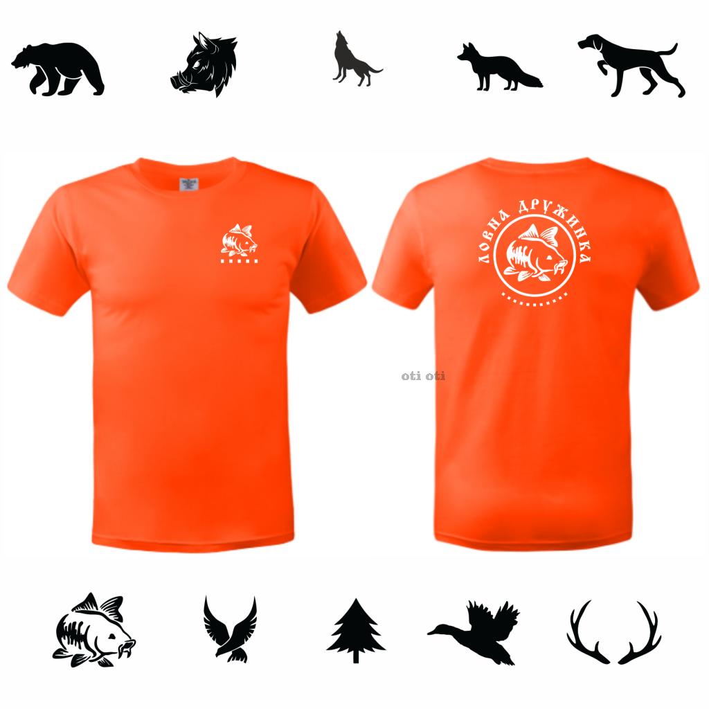 Тениска за лов бг