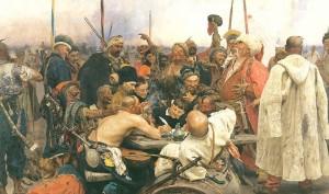 Писмо на запорожките казаци до турския султан